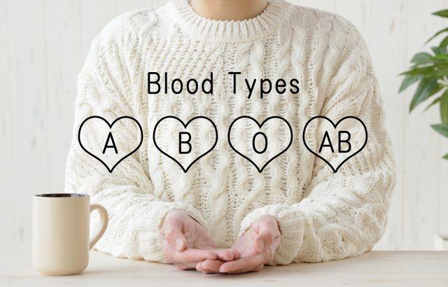 血液型と性格、ホントに関係ないの?